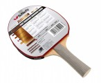 JUNIOR Bronze - Edition, Table-Tennis-Bat from Butterfly Image 2