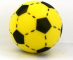 Foam ball 20 cm, yellow - black