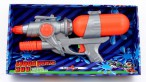 Wasserpistole Aquapower 300 - der ultimative Shooter